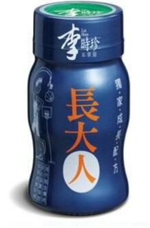 李時珍 長大人精華飲 男孩 12瓶/盒◆德瑞健康家◆