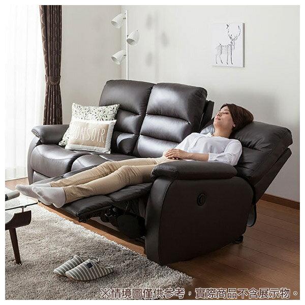 ◎(OUTLET)全皮3人用頂級電動可躺式沙發 BELIEVER DBR 福利品 NITORI宜得利家居 1