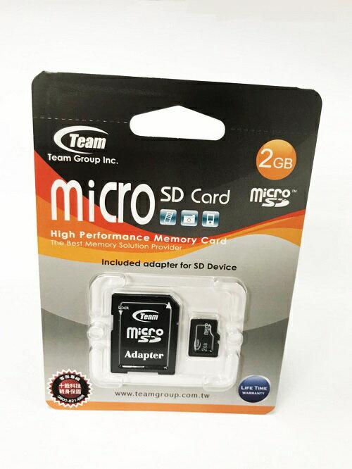 【H00943】Team Group 2GB Micro SD記憶卡附轉接卡