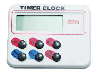 <br/><br/> 方型726計時器<br/><br/>