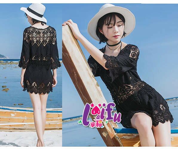 來福罩衫,V268罩衫小喇叭黑仙罩衫可內搭游泳衣泳裝比基尼正品,單外罩售價550元