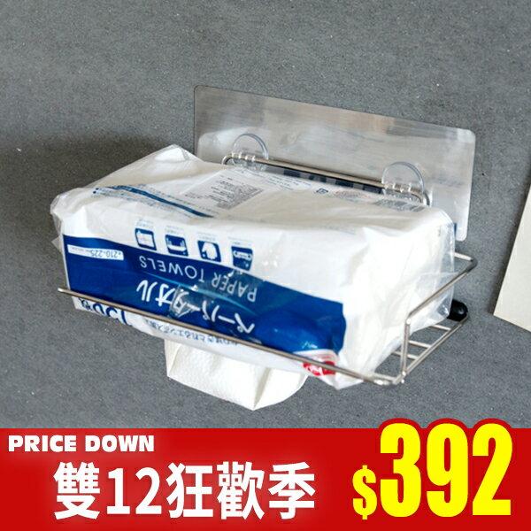 無痕貼/面紙盒/紙巾盒 peachylife金屬面304不鏽鋼面紙盒抽取架 MIT台灣製 完美主義【C0036】