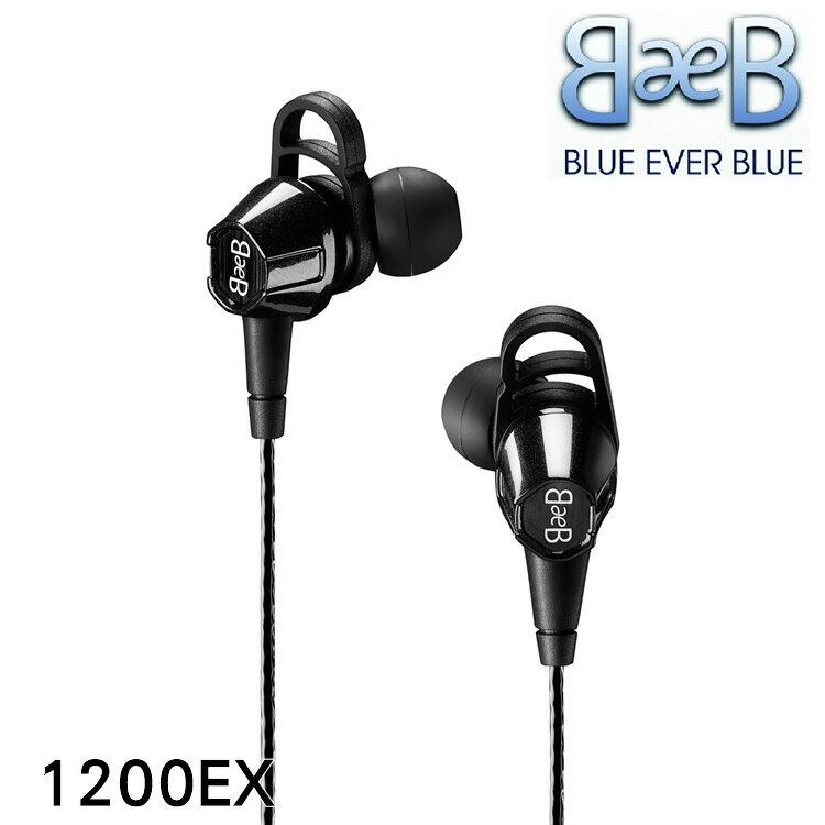 志達電子 1200EX 美國 Blue Ever Blue 耳道式耳機 雙核心HDSS專利氣艙 強化人聲及樂器中高頻