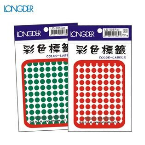 辦公小物嚴選~(量販50包)龍德彩色圓點標籤LD-5058mm(1287張包)