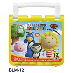 【雄獅 SIMBALION 彩色筆】BLM-12 奶油獅彩色筆(12色)-外盒圖案隨機出貨