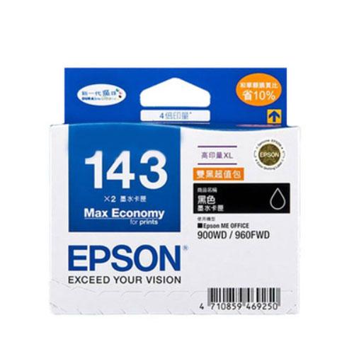 【EPSON 墨水匣】T143151 (143) 雙黑色高印量XL墨水匣超值包