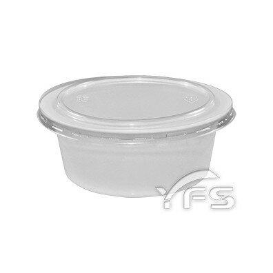 170cc - 白色布丁杯組 (慕斯杯/奶酪/優格/烤布蕾/提拉米蘇/甜品)【裕發興包裝】JF124