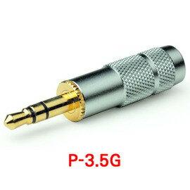 志達電子 P-3.5G 日本Oyaide P-3.5 G (直式) P-3.5 GL(L式) 鍍金 3.5立體端子 公司貨