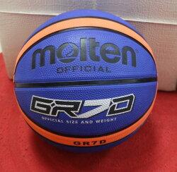 [陽光樂活] MOLTEN 12片貼深溝橡膠籃球 標準7號球 藍x橘
