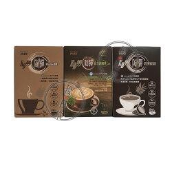 KANBOO肯寶 防彈咖啡/防彈可可/防彈綠拿鐵 任選3盒最便宜 -【優.日常】