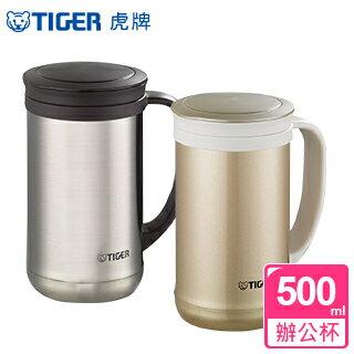 【虎牌】不鏽鋼保溫保冷辦公室杯-0.5L MCM-T050