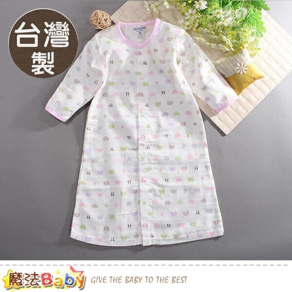 嬰兒長袍台灣製純棉紗布薄款護手長袍魔法Baby~a70128