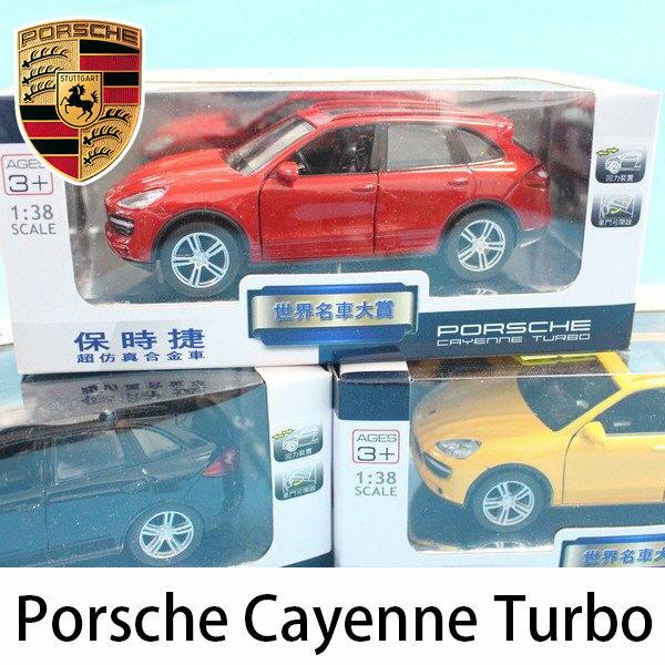 Porsche模型車 合金車 (6號白盒)1:38 一台入{促199} Porsche Cayenne Turbo 保時捷模型車 迴力車 生TOP302