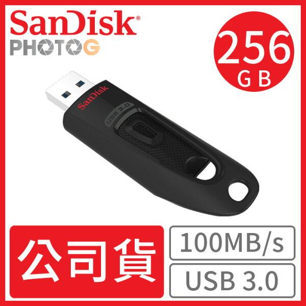 【公司貨】SanDisk256GBUltraUSB3.0CZ48隨身碟讀取100MBsSDCZ48-256G