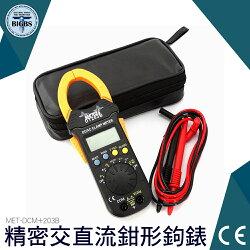 數位鉗形表 叉型交直流鉤表 數位交流 數位鉤錶 自動量程設計 電流測量 測試棒 發電機