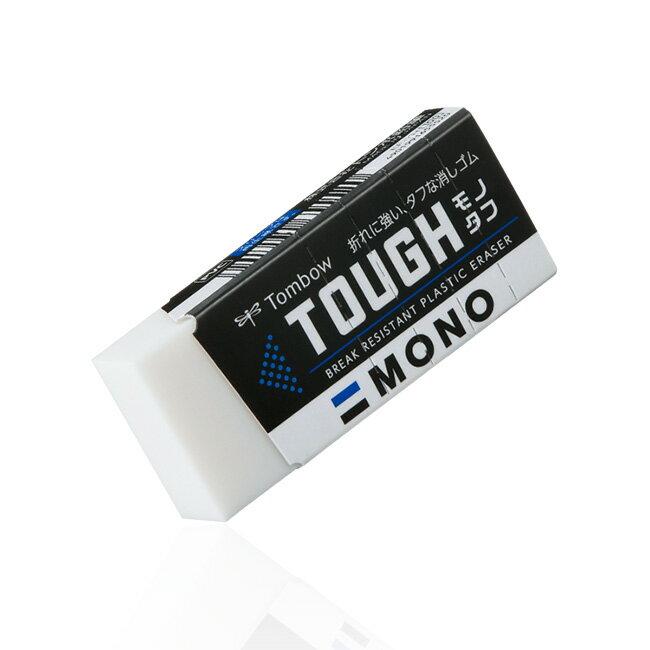 MONO Tough 強力橡皮擦(小)