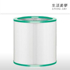 嘉頓國際 戴森 Dyson【Pure AM/TP】戴森 清淨機濾網、交換濾網 AM11 TP00 TP01 TP02 TP03 TP04