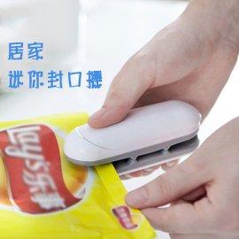 迷你封口機 食品塑膠袋封口器 廚房家用小型密封機 糖果零食手壓封袋機 按壓加熱封口