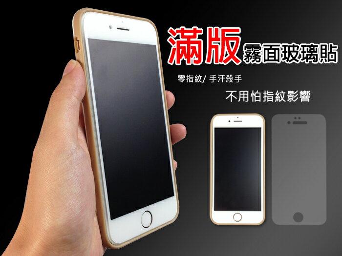 CITY BOSS 霧面滿版玻璃貼 9H Apple iPhone 6 Plus 5.5吋 I6+ IP6+ IP6S PLUS 蘋果 保護貼 玻璃 鋼化 2.5D 導角 弧邊 防指紋 防眩光 支援3..