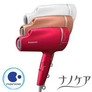 日本國際牌 Panasonic / EH-NA9A(附透明吹嘴) / 奈米水離子 速乾 大風量 吹風機。共4色-日本必買  / 日本樂天代購(17800*0.8) 0