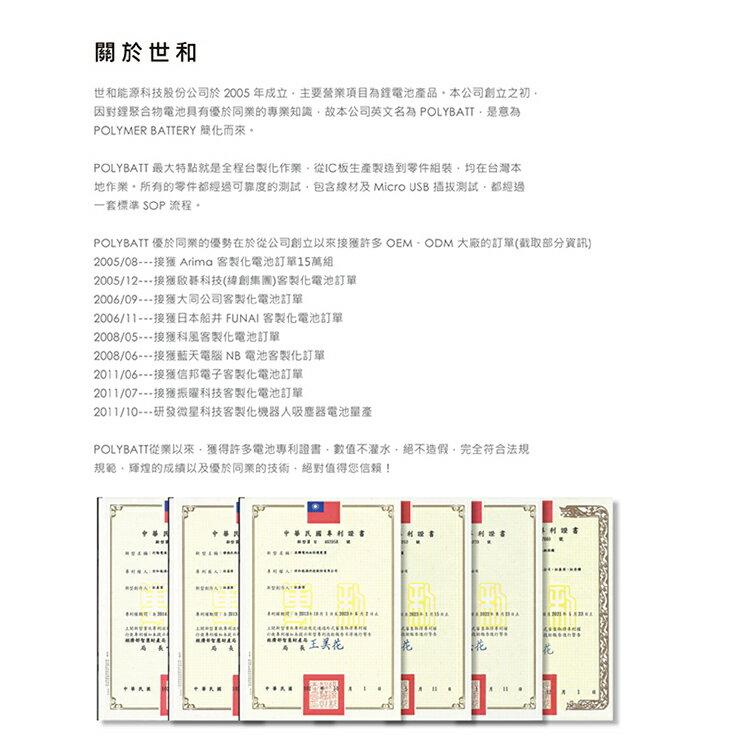 【25000mAh台灣製造x保固一年POLYBATT公司貨】行動電源 金屬質感 隨身電源 大容量 2.4A 行動充 行動快充【DA055】 8