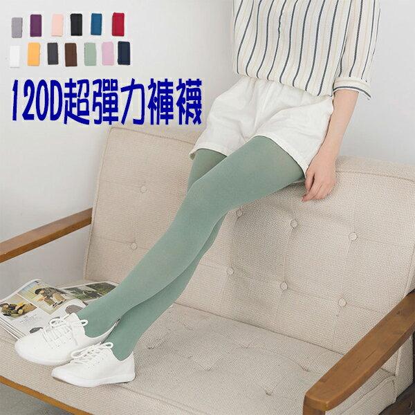 BO雜貨~SV6329~120D超彈力褲襪 內搭褲 彈性襪 壓力褲 大腿襪 全身內搭褲 超