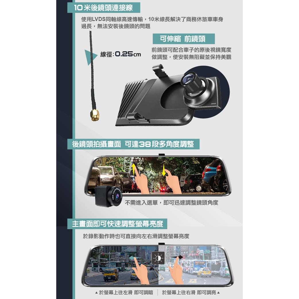 【車用好物】PAPAGO! RAY Lite 雙鏡頭行車電子後視鏡 夜視錄影 前後雙錄 多車道影像 觸控 行車錄影