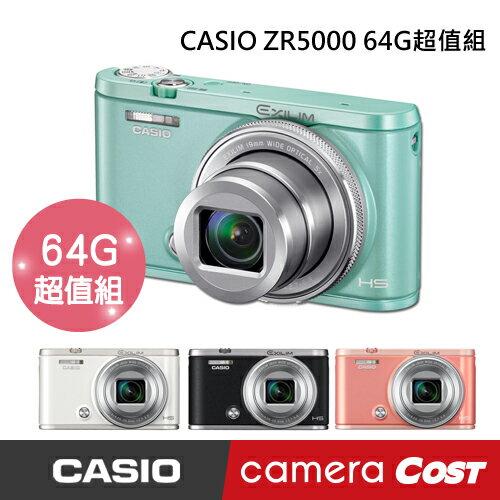 【64G套餐一】CASIO ZR5000 EX-ZR5000 數位相機 公司貨 自拍 美肌 翻轉螢幕 新一代 ZR3500 ZR3600