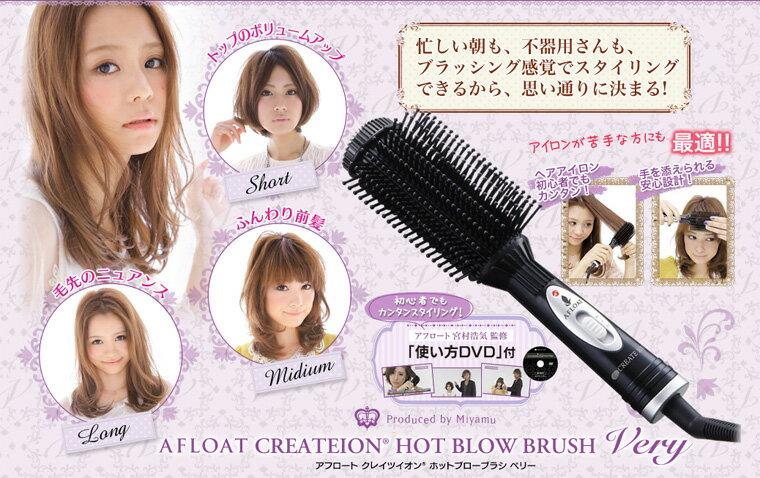 日本CREATE ION / CIHB-R01 / 陶瓷電熱整髮器 / 造型捲髮梳-日本必買 日本樂天代購(8980*0.6) 1