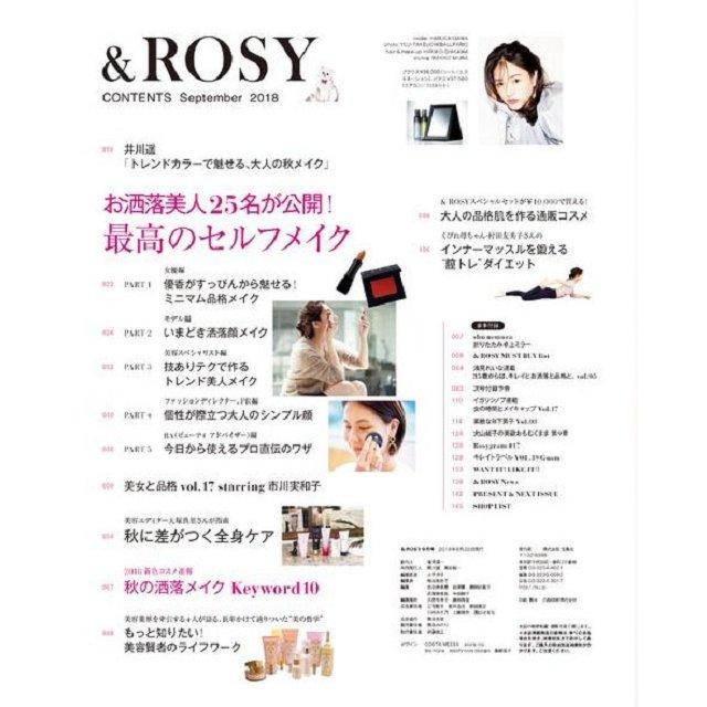 &ROSY9月號2018附shuuemura植村秀高級大型隨身立鏡