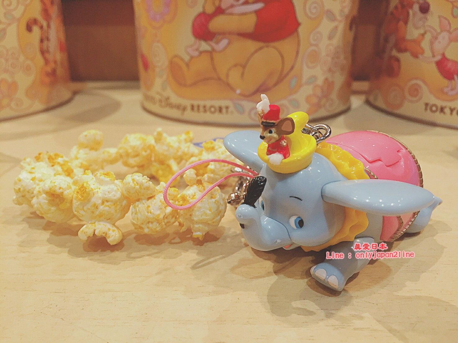 【真愛日本】16100500041樂園限定鎖圈-爆米花筒小飛象  迪士尼帶回 鑰匙圈 鎖圈 吊飾