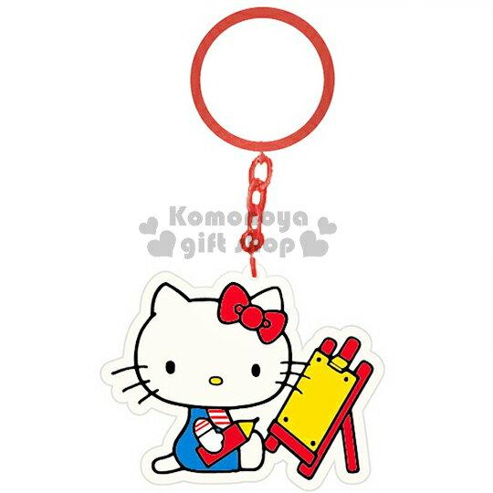 〔小禮堂〕Hello Kitty 造型鑰匙圈《白.坐姿.畫圖》70年代系列