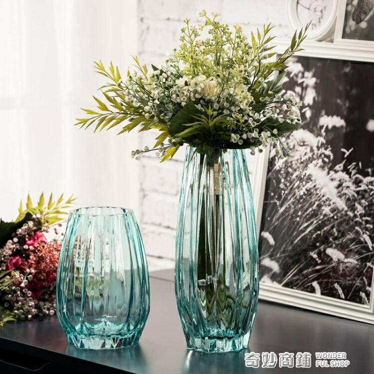 歐式簡約花瓶 豎棱幾何條紋玻璃花瓶 客廳家居裝飾干花插花瓶高款 全館免運