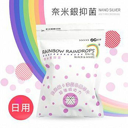 彩虹雨點衛生棉-奈米銀日用6片【德芳保健藥妝】