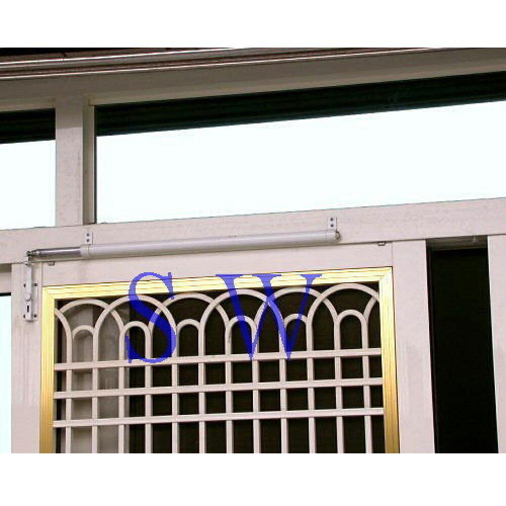 HD053 橫拉自動關門器 門弓器 紗門自動關門器 氣壓式自動關門器 紗門關門器(重型)