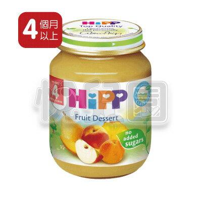 HiPP喜寶有機綜合水果泥125g【悅兒園婦幼生活館】