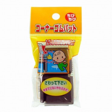 日本【CAR-BOY】桌角防護軟墊(迷你)4入 1