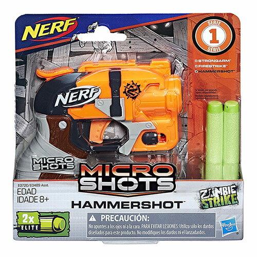 《NERF樂活打擊》超微系列-掌心雷(橘灰)