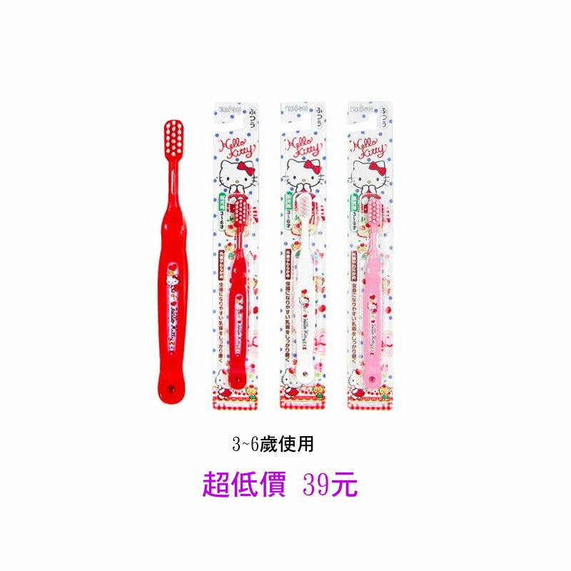 *美馨兒* 日本 EBISU KITTY 幼稚園牙刷 (3~6歲) (隨機出貨,不挑色) 39元
