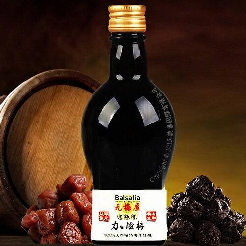【元梅屋】原廠正品★力鹼梅★陳醋老梅膏 300ml