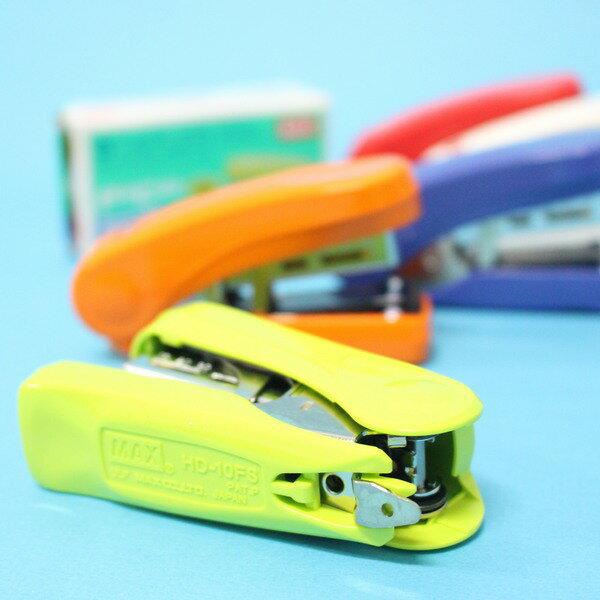 MAX美克司 HD-10FS 雙排平針10號釘書機 / 一大盒10個入 { 定200 }  日本品牌 訂書機 6