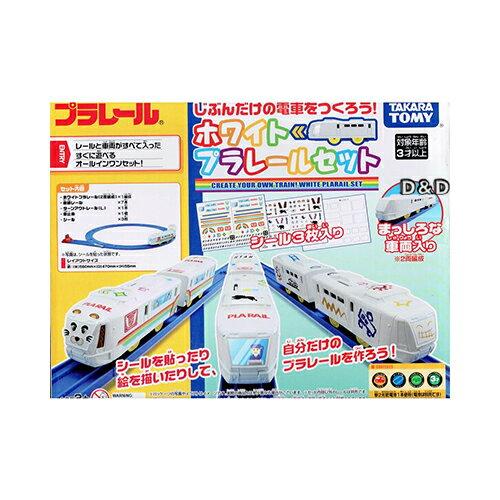 《TAKARA TOMY》交通鐵道 白色彩繪列車組 東喬
