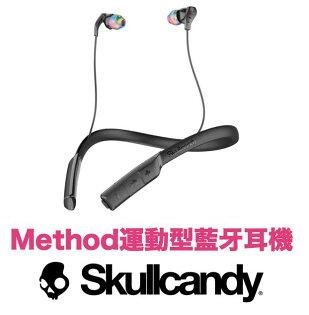 【聖誕節交換禮物】SkullcandyMethod美色運動型健身慢跑抗汗入耳式藍芽耳機台灣公司貨