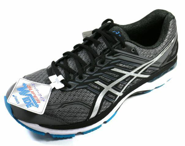 [陽光樂活] ASICS 亞瑟士 (男) 慢跑鞋 GT-2000 5 寬楦(4E) - T709N-9793 黑