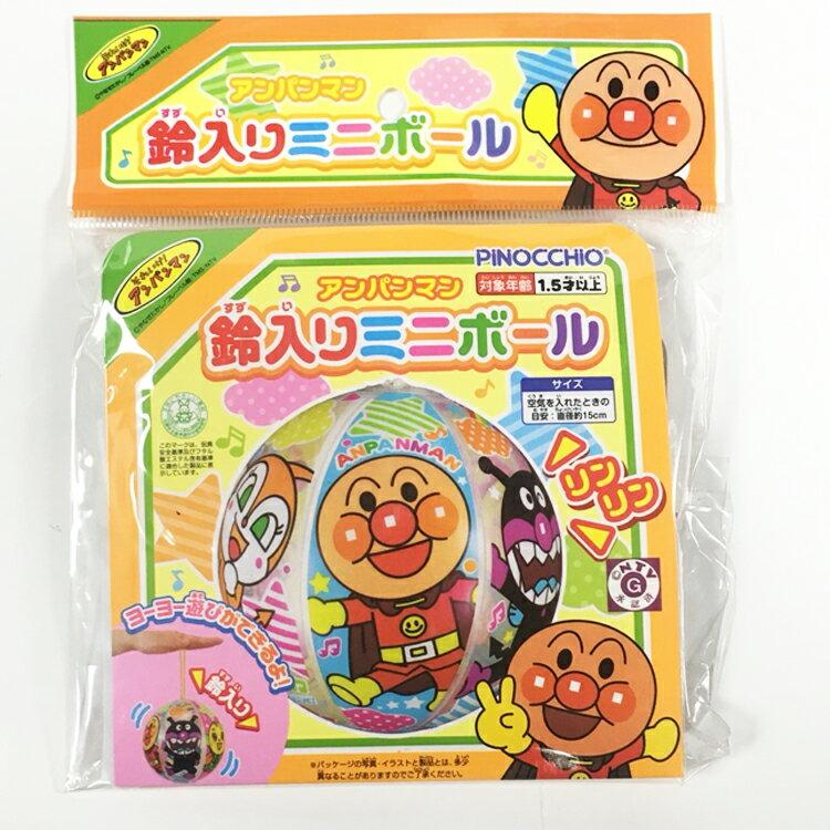 ANPANMAN 麵包超人鈴鐺球 沙灘球 彈力球 海灘球 充氣球 玩具軟球 日本進口正版 312432