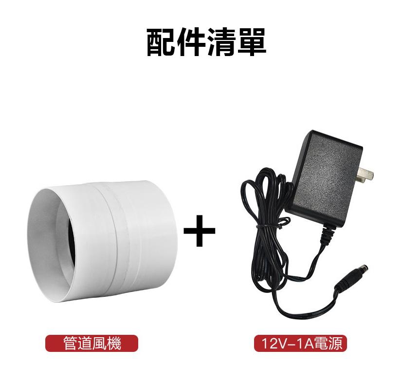 台灣現貨不用等 110V 管道風機 管道排風扇 110pvc管道排風扇 排氣扇 4寸 換氣扇小型 抽風機 排氣扇 1