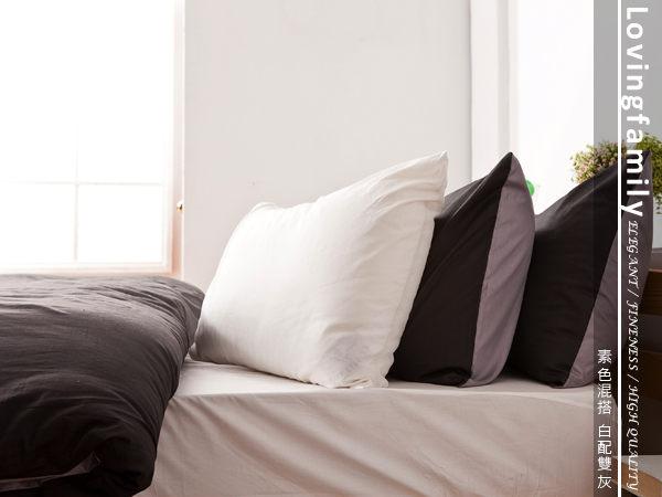 床包被套組/雙人【素色混搭-白色雙灰組合】100%精梳棉,含兩件枕套,四件組 SGS認證 台灣製造免運 -AAA212-