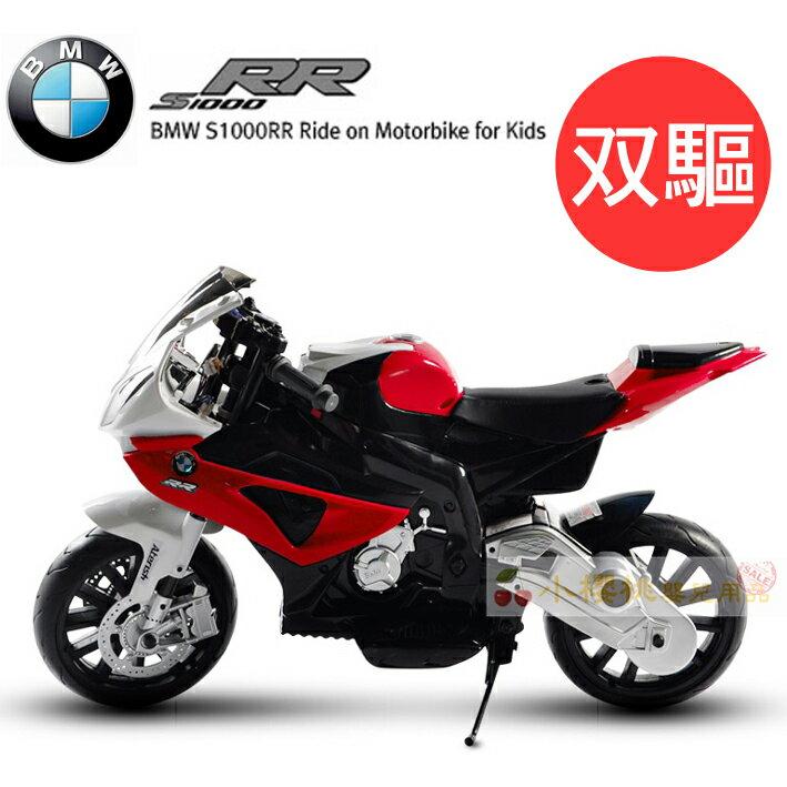 BMW--S1000 RR雙驅 兒童電動摩托車 電動重機【紅色】