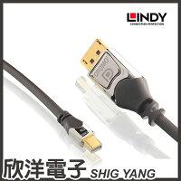 ※ 欣洋電子 ※ LINDY林帝 新版Mini-DisplayPort公 對 DisplayPort公 1.3版 數位連接線(41551_A) 1M/1米/1公尺 MacBook/iMac/Mac mini 0