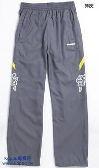 [陽光樂活=] 六折出清!六折出清 Kappa 3D單層風褲 D652-6883-7 特價